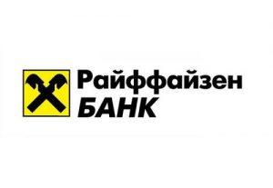 Райффайзен банк,открыть счет,urist-biz.ru