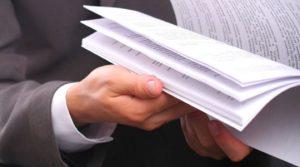 Изменения в УСтав и ЕГРЮЛ, изменения в ЕГРЮЛ, внесение изменений в учредительные документы