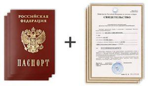 Регистрация ИП, открытие ИП, заполнение ИП, индивидуальный предприниматель, регистрация индивидуального предпринимателя в Москве